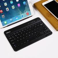 B7-9 bluetooth bezdrátová klávesnice pro tablety a mobily - černá