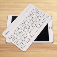 B7-9 bluetooth bezdrátová klávesnice pro tablety a mobily - bílá