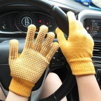 GX protiskluzové rukavice - žluté