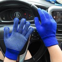 GX protiskluzové rukavice - modré