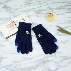 Full dotykové rukavice všemi prsty - tmavěmodré