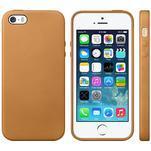 Gelový obal s texturou na iPhone 5 a 5s - oranžový - 1/5