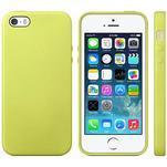 Gelový obal s texturou na iPhone 5 a 5s - žlutozelený - 1/5