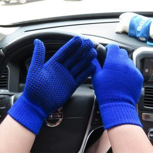 GX protiskluzové rukavice - modré - 2