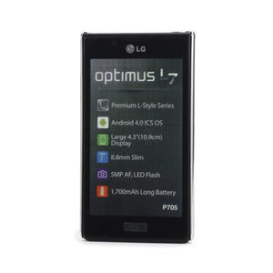 Drahokamové pouzdro pro LG Optimus L7 P700- červené - 2