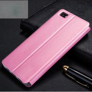 Vintage PU kožené pouzdro na Huawei P8 Lite - růžové - 2