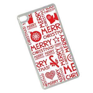 Vánoční edice gelových obalů na Huawei Ascend P8 - vánoční přání - 2