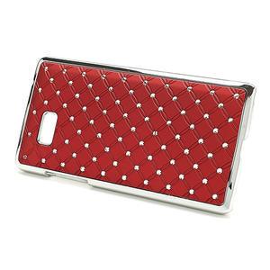 Drahokamové pouzdro pro HTC Desire 600- červené - 3