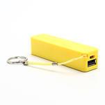 2600mAh externí baterie Power Bank - žlutá - 4/7